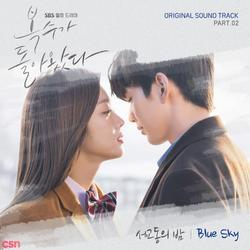My Strange Hero OST Part.2 (Single) - The Night Of Seokyo