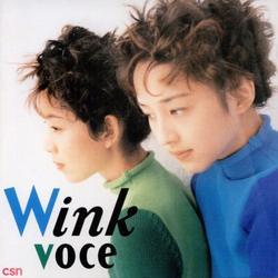voce (Remastered 2014) - Wink