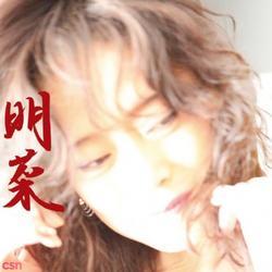 Akina - Akina Nakamori