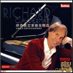 Tuyển Tập Khúc Dương Cầm (钢琴曲珍藏版) - Richard Clayderman