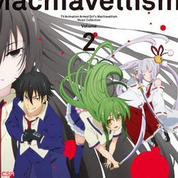 Busou Shoujo Machiavellism Music Collecction Vol.2 - Nozomi Nishida - Natsumi Hioka - Eriko Matsui
