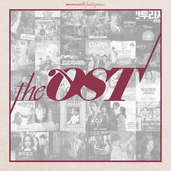 The OST - Sung Joon