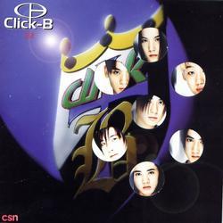 Click-B 1st (Regular) - Click B