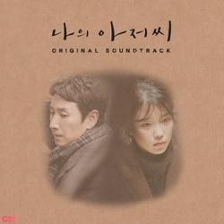 My Mister (Original TV Soundtrack) - Lee Heemoon