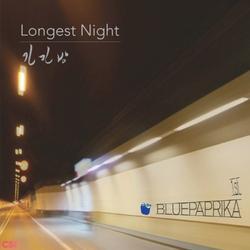 Longest Night - Bluepaprika