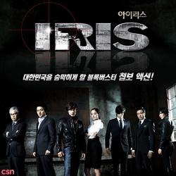 Iris (Original Sound Track: Special Edition) - Kim Tae Woo