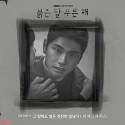 Children Of Nobody OST Part.3 (Single) - Richard Parkers