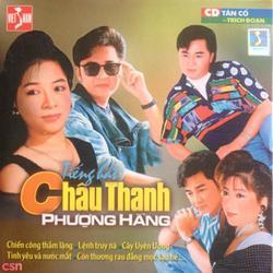 Tiếng Hát Châu Thanh & Phượng Hằng - Châu Thanh - Phượng Hằng