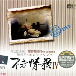 Ageless Love Songs IV - Diêu Tư Đình - Nhâm Chấn Hạo