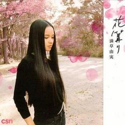 Hana Kagari (Single) - Yumi Shizukusa