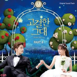 Noble, My Love OST - Sung Hoon - Kim Jae Kyung