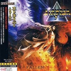 Fallen - Stryper
