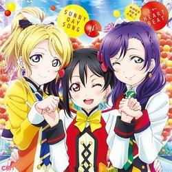 Love Live! The School Idol Movie Insert Song: SUNNY DAY SONG - Nanjou Yoshino - Kusuda Aina - Tokui Sora