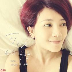Có Thể (可以的话) Single - Lương Tịnh Như