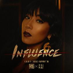 Influence (Single) - Cát Khắc Tuyển Dật