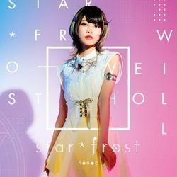 Star*frost - nonoc