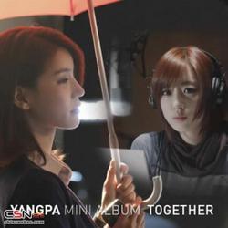 Together (EP) - YangPa - Boram - Soyeon