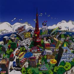 Jiko Best (自己ベスト) - Kazumasa Oda