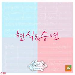 싱포유 – 일곱번째이야기 체인지 - Luizy - Im Hyun Sik