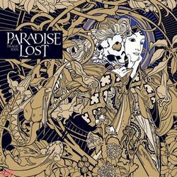 Tragic Idol (Japanese Edition) - Paradise Lost