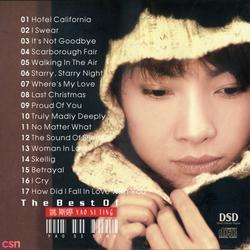 The Best Of Yao Si Ting (CD3) - Yao Si Ting