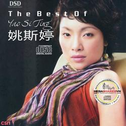 The Best Of Yao Si Ting (CD2) - Yao Si Ting