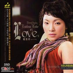 Eternal Singing Endless Love II - Yao Si Ting