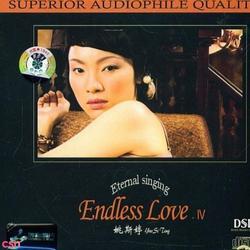Eternal Singing - Endless Love IV - Yao Si Ting