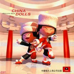 Welcome Back China Dolls - China Dolls