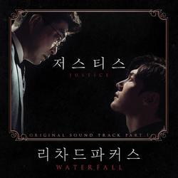 Justice OST Part.1 (Single) - Richard Parkers