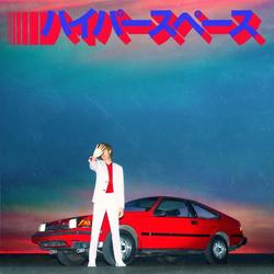 Hyperlife / Uneventful Days (Single) - Beck