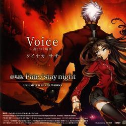 Fate/stay night UNLIMITED BLADE WORKS Theme Song Single — Voice –Tadoritsuku Basho– - Tainaka Sachi