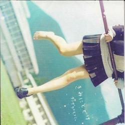 """TV Anime """"Kimi ni Todoke"""" Opening Theme - Tomofumi Tanizawa"""
