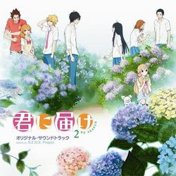 Kimi ni Todoke 2ND SEASON Original Soundtrack - Tomofumi Tanizawa