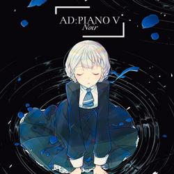 AD​:​PIANO V Noir (DISK 2) - Various Artists