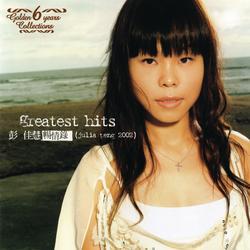 2002 Greatest Hits - Julia Peng
