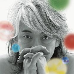 Wakusei - Koji Tamaki