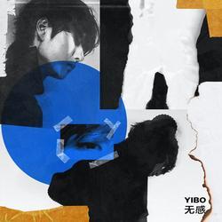Vô Cảm / 无感 (Single) - Vương Nhất Bác