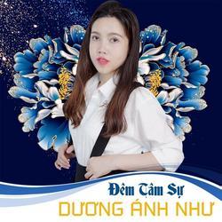Đêm Tâm Sự (EP) - Dương Ánh Như