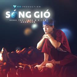 Sóng Gió (Tân Cổ Hồ Quảng) (Single) - Hoàn Lâm