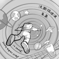 Fast Radio Burst - James Li