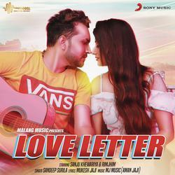 Love Letter - Sandeep Surila