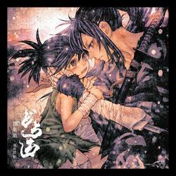 """TV Anime """"Dororo"""" (Soundtrack) - Yoshihiro Ike"""
