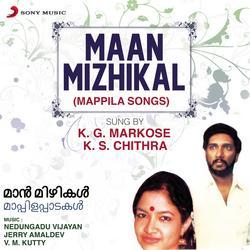 Maan Mizhikal (Mappila Songs) - K.G. Markose