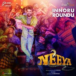 "Innoru Roundu (From ""Neeya 2"") - Mukesh"