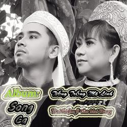 Tiếng Trống Mê Linh (EP) - Tín Nhiệm - Đào Mai Trang