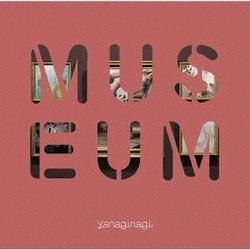 Best Album -MUSEUM- CD1 - Yanagi Nagi