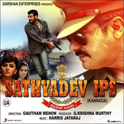 Sathyadev IPS (Original Motion Picture Soundtrack) - Harris Jayaraj