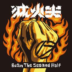 Beging The Second Half - Fire Ex.