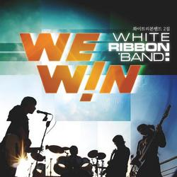 We Win - White Ribbon Band